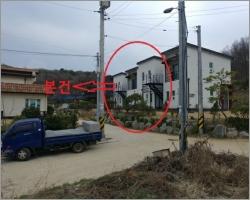 법원경매 2019타경75217 주택경매