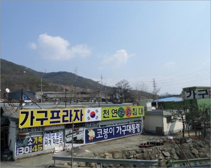 2019타경72614  토지/전경매
