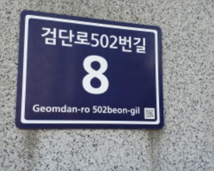 2019타경525520  상가경매