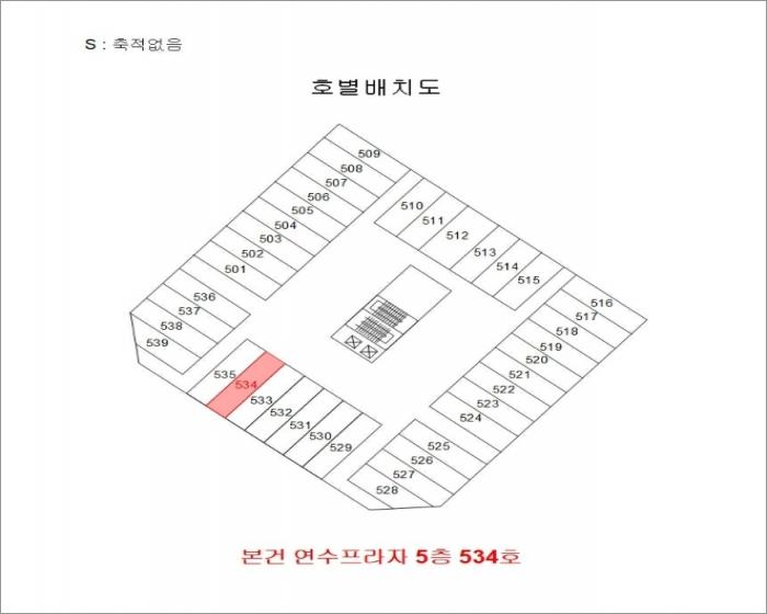 2019타경28753  상가경매