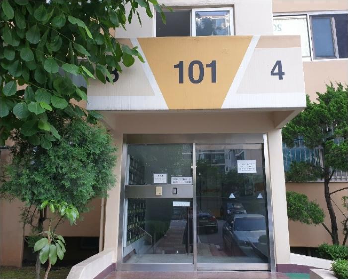 2020타경4116  아파트경매