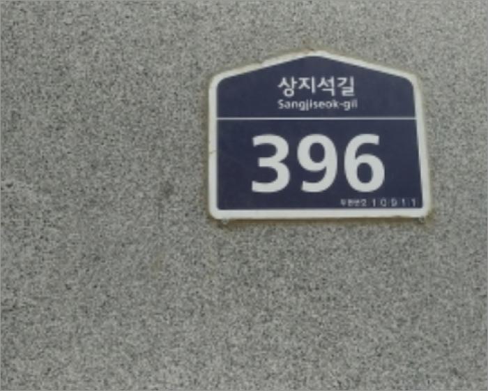 2020타경2683  상가경매