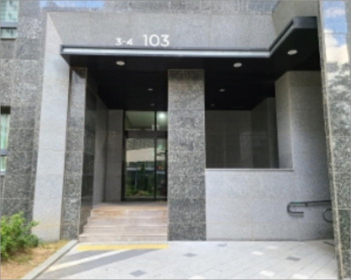 2020타경6873  아파트경매